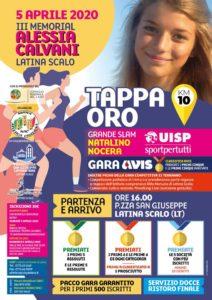 """3° Memorial """"Alessia Calvani"""" - Latina Scalo @ Piazza San Giuseppe"""
